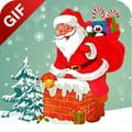 Frohe weihnachten gif mit musik